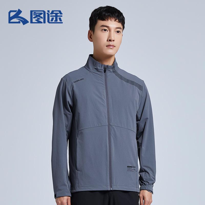 图途户外男上衣2021春季新款梭织防风外套开衫休闲夹克健身运动服 暗岩灰 XL