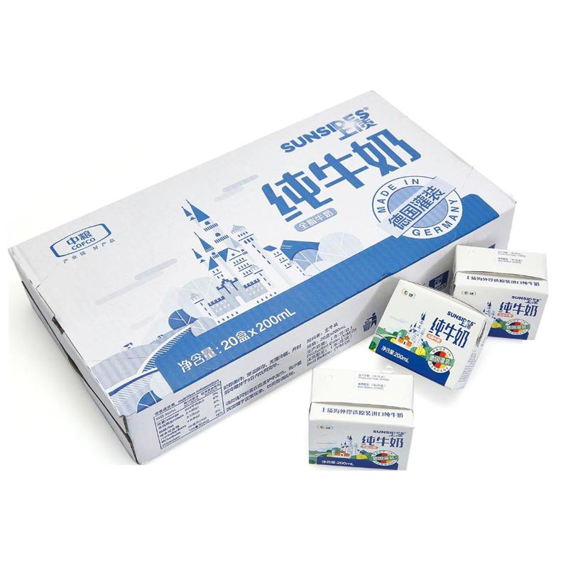 SUNSIDES德国上质牛奶 原装进口牛奶 纯牛奶 小方盒200ml*20/箱(全脂牛奶) 全脂牛奶200ML*20盒