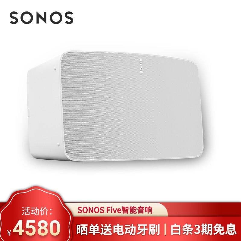 SONOS Five智能音响系统电脑音响家用客厅卧室无线WIFI智能音响桌面电脑音箱 Five白色
