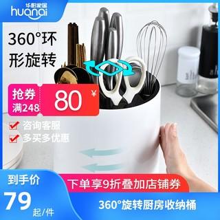 家用多功能刀架餐具筷子餐具置物架筷子筒筷笼收纳一体厨房用品