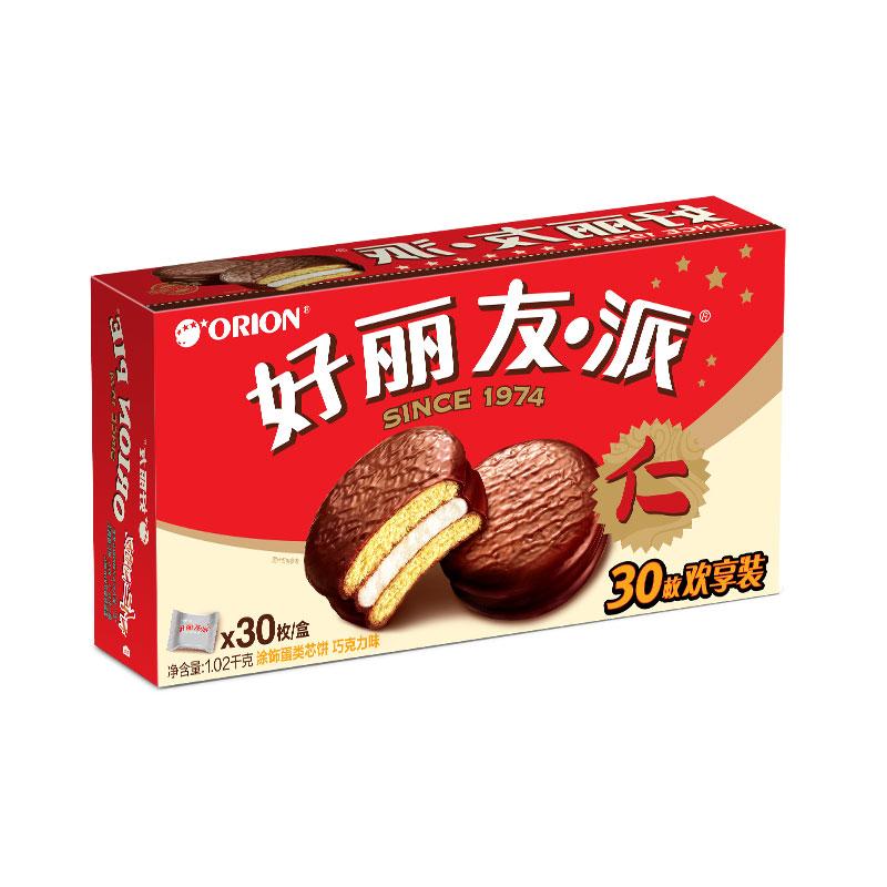Orion 好丽友 巧克力派30枚1020g休闲零食糕点点心食品新怀旧小吃女生