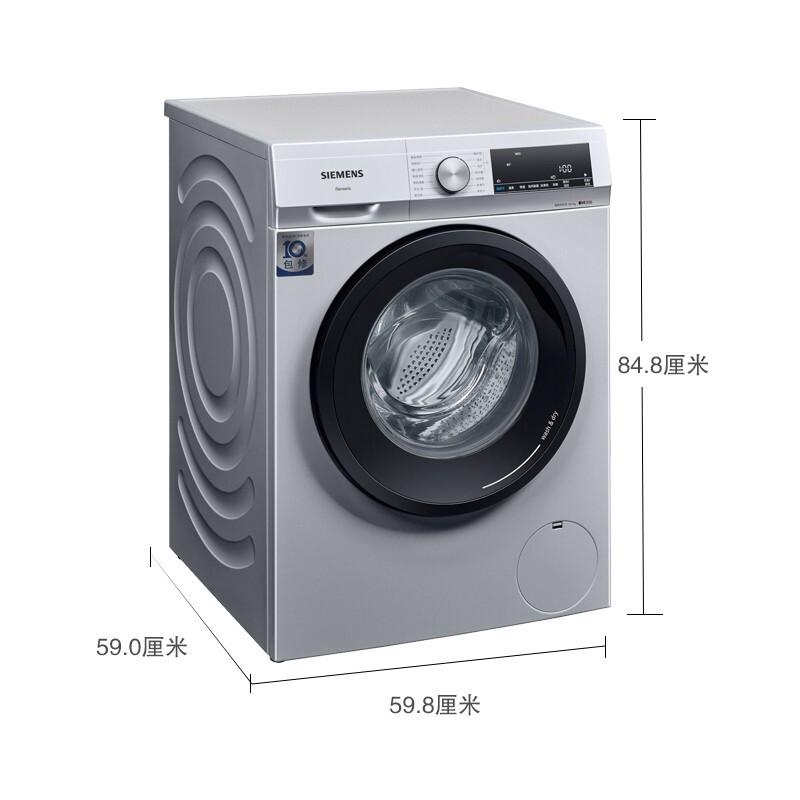 SIEMENS 西门子 WN54A1X82W洗烘一体机 洗衣机
