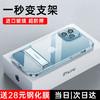 图拉斯iPhone 12 pro max手机壳苹果12/12Pro/mini防摔透明玻璃保护套带支架 防摔防爆+秒变支架