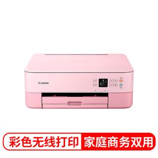 Canon 佳能 TS5380-粉红 无线家用彩色喷墨多功能照片一体机(打印/复印/扫描/自动双面 学生作业/照片)