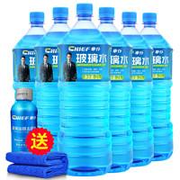 CHIEF 车仆 玻璃水 0度 2L*6瓶