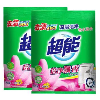 超能洗衣粉(倍净飘香)1.008kg*2袋4斤多家庭装香水百合无麟促销