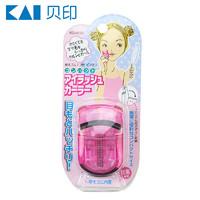 贝印(KAI) 迷你型睫毛夹纤长卷翘持久 日本进口便携式 睫毛卷翘器局部睫毛夹4色可选 粉红色