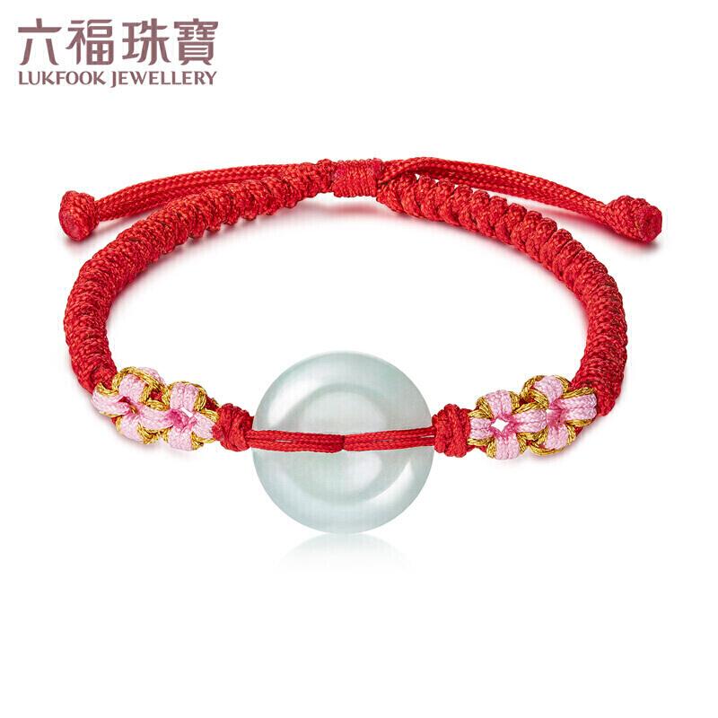 六福珠宝  翡翠红绳平安扣手绳女款 定价 LFP001F 总重约2.23克