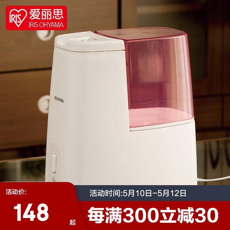 日本爱丽思加湿器家用静音空气清新杀菌加热式加湿器SHM-120DC爱丽丝IRIS 粉色