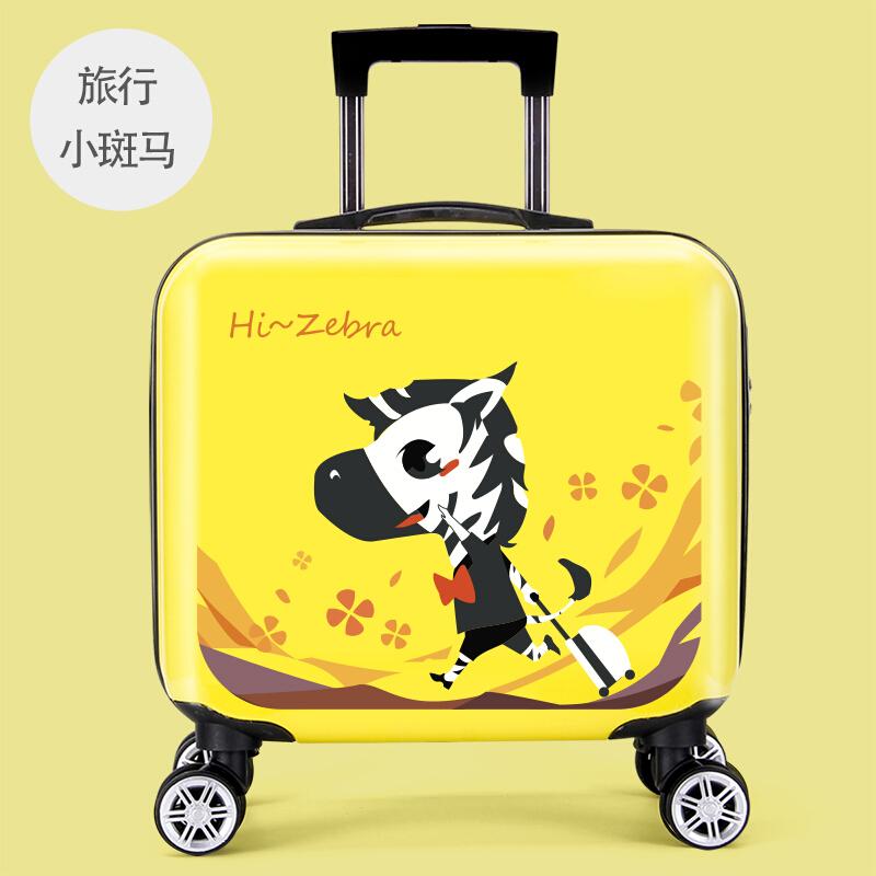 咔米嗒儿童行李箱男童拉杆箱卡通旅游小孩女宝宝万向轮16吋旅行箱卡通皮箱旅行箱 森林激萌16寸旅行箱-黄色旅行小斑马
