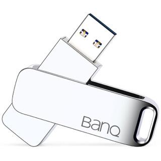 BanQ F61 USB3.0 U盘 256GB
