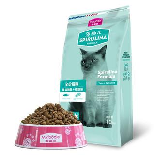 京东PLUS会员 : Myfoodie 麦富迪 金枪鱼螺旋藻成猫猫粮 10kg