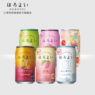 HOROYOI 和乐怡 缤纷6连罐日本进口三得利和乐怡HOROYOI鸡尾酒预调酒350mL果酒