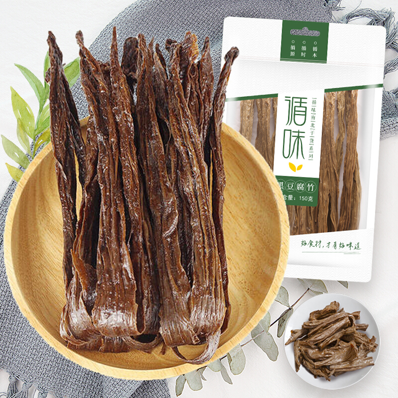 循味 黑豆腐竹  黑豆制品黑豆腐皮150g干货火锅食材