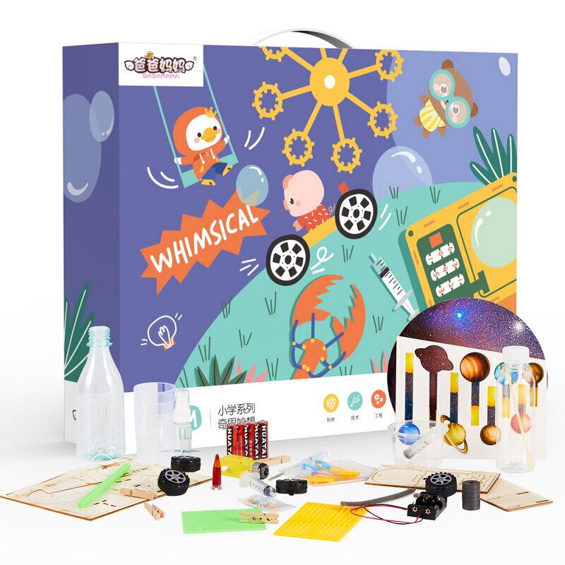 爸爸妈妈STEAM科学实验套装16件steam实验盒子 趣味科学实验玩具 小学6年级大综合TT-047新年送礼物