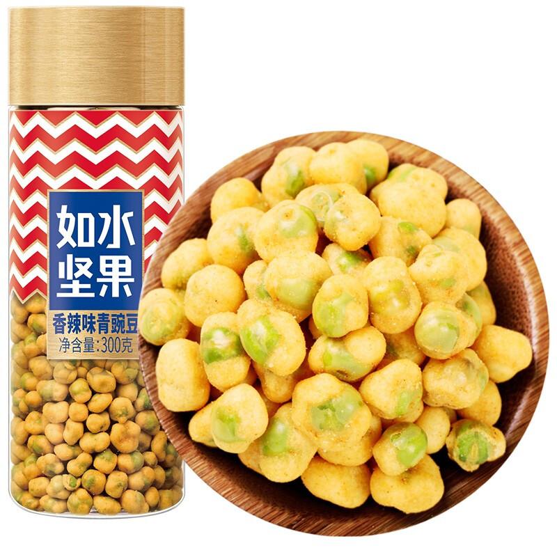 如水 香辣青豌豆300g/罐 特色休闲零食 宅居办公青豆小吃