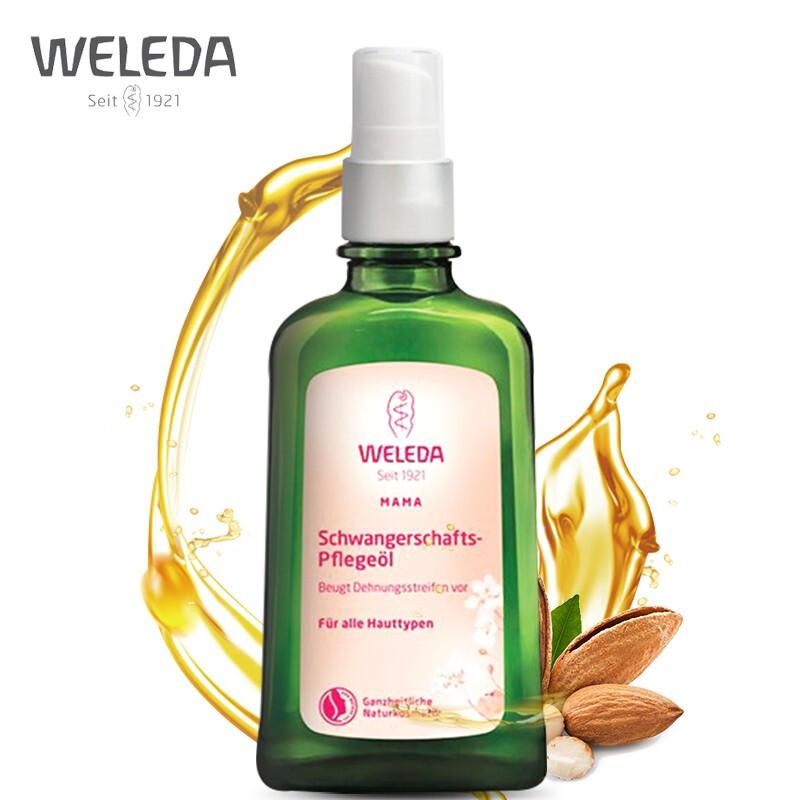 维蕾德(WELEDA)孕妇期按摩油 有机甜杏仁油 产前产后淡化身体 100ml 德国原装进口