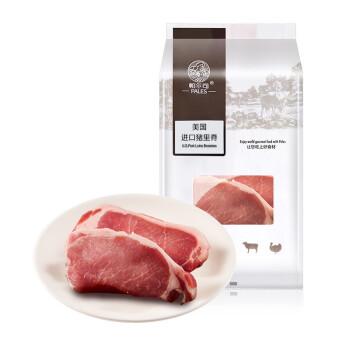 帕尔司 猪里脊肉1kg 美国带膘猪通脊猪柳肉猪里脊宝宝铺食 猪肉脯猪肉干猪肉松原料 猪肉生鲜