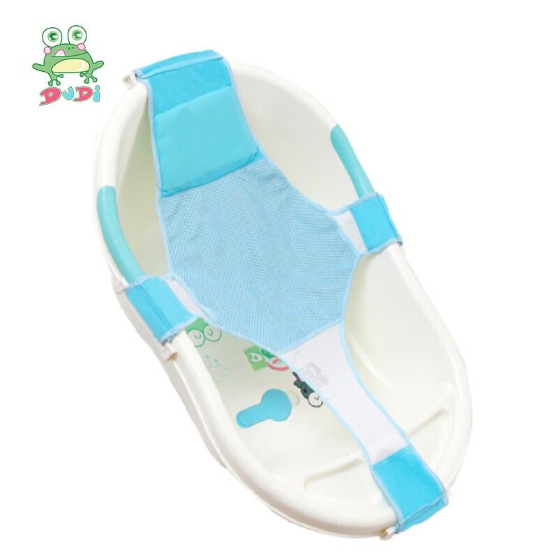 青蛙嘟迪(DuDi) 婴儿洗澡盆浴网通用 悬浮浴网 洗澡网网兜  十字浴网 蓝色