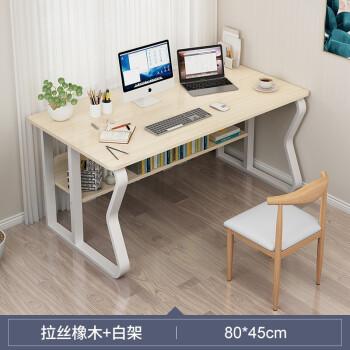 树具 书桌简约现代家用电脑桌台式办公桌简易小学生写字桌子卧室学习桌 80*45CM拉丝橡木白架 蝴蝶钢架 宽大桌面