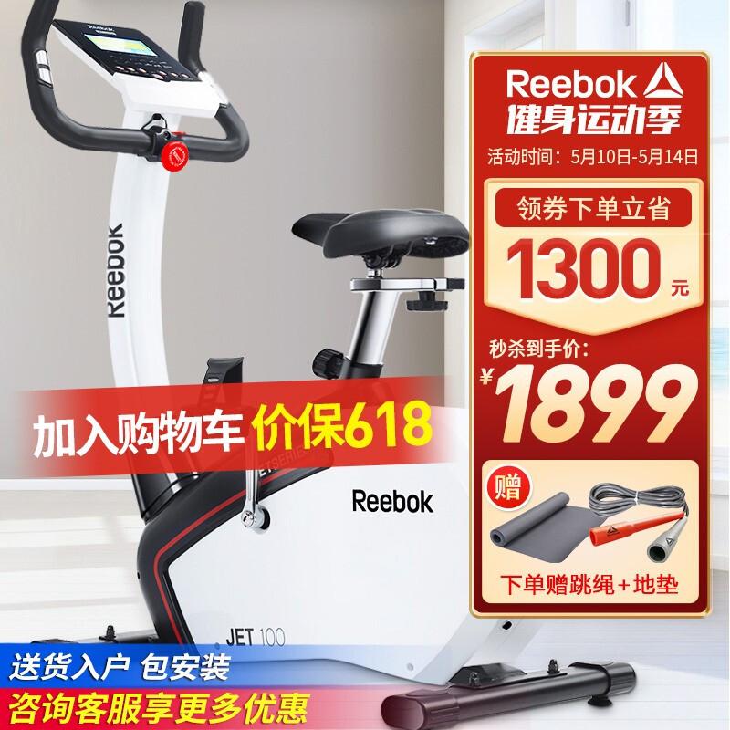 Reebok英国锐步健身车 家用动感单车静音电动磁控运动健身器材 阿迪达斯旗下 JET100B新款-商家配送