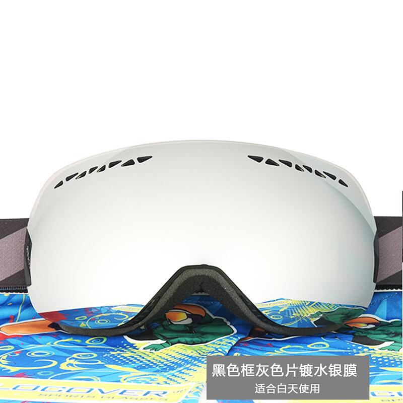 VOLOCOVER 双层防雾专业无框滑雪镜 大球面 登山防护眼镜 亚洲版 男女儿童亲子护目镜增光 黑框银片 镜面(成人款)