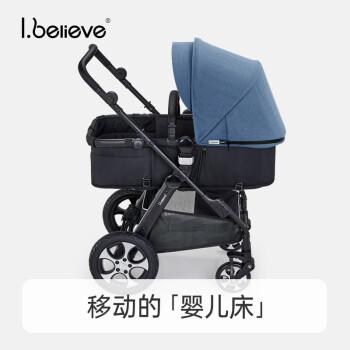 爱贝丽(IBelieve) 婴儿推车双向高景观可坐可躺大轮避震新生儿0-3岁童车 变色龙5-雾霾蓝