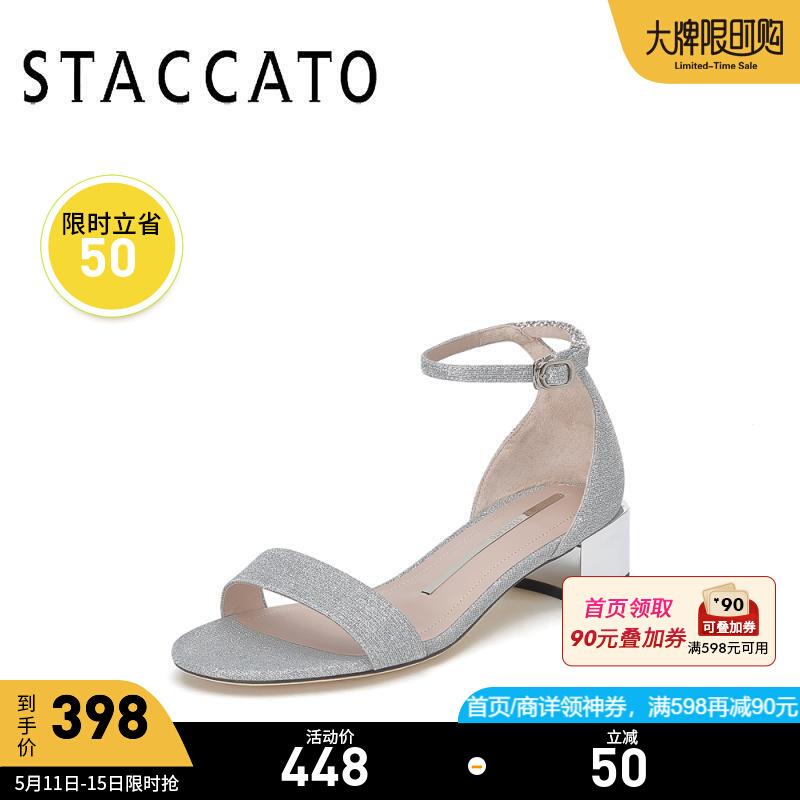 思加图夏季新款一字带时装凉鞋婚鞋低跟粗跟女凉鞋9US51BL0 银色 36