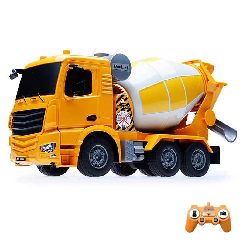 DOUBLE E 双鹰1:26无线电动遥控车男孩玩具 挖掘机搅拌车仿真工程儿童模型 E578-001搅拌车