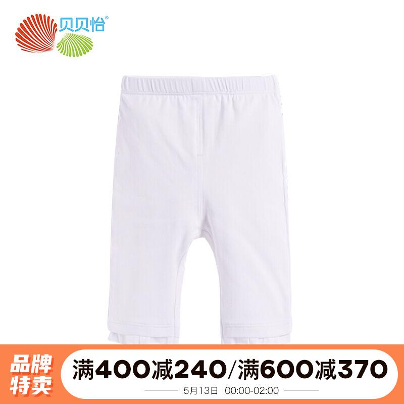 贝贝怡童裤短裤夏季新品婴儿裤子宝宝外穿休闲裤七分裤 米白 6个月/身高66cm