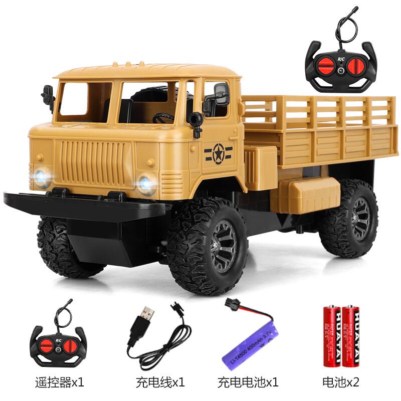 纽奇(Nukied)遥控汽车越野车儿童挖掘机拆装工程车可充电男孩玩具耐摔赛车 遥控军事卡车 军黄色
