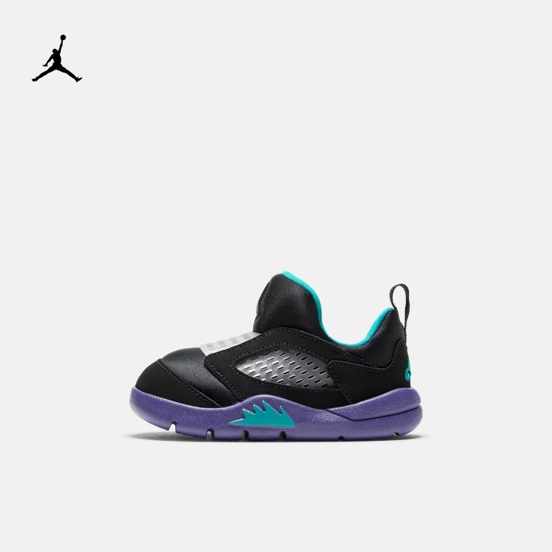 Jordan官方JORDAN 5 RETRO LITTLE FLEX TD婴童运动鞋休闲CK1228
