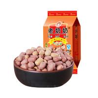 老奶奶 五香味红皮花生米122g每日坚果炒货下酒菜干果休闲零食