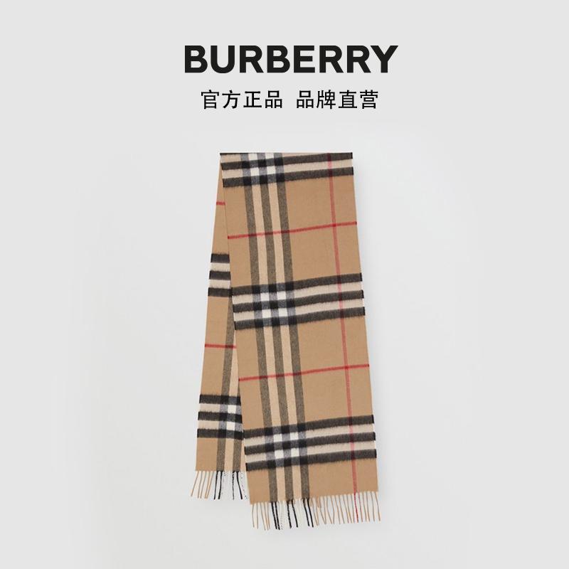 BURBERRY 经典格纹羊绒围巾 80181731
