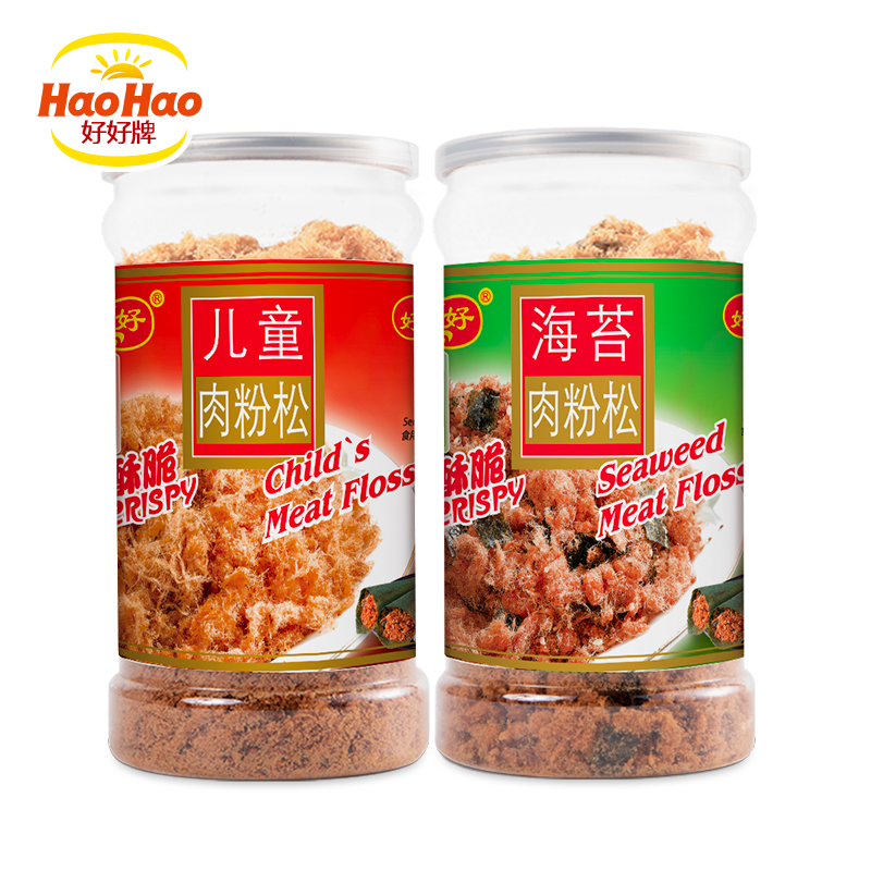 好好牌厂家直销厦门特产营养儿童海苔肉粉松205g4拍1发4罐猪肉松