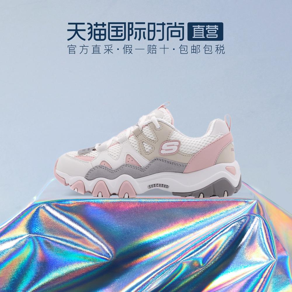 Skechers斯凯奇男女熊猫鞋D'LITES老爹鞋潮鞋运动休闲鞋