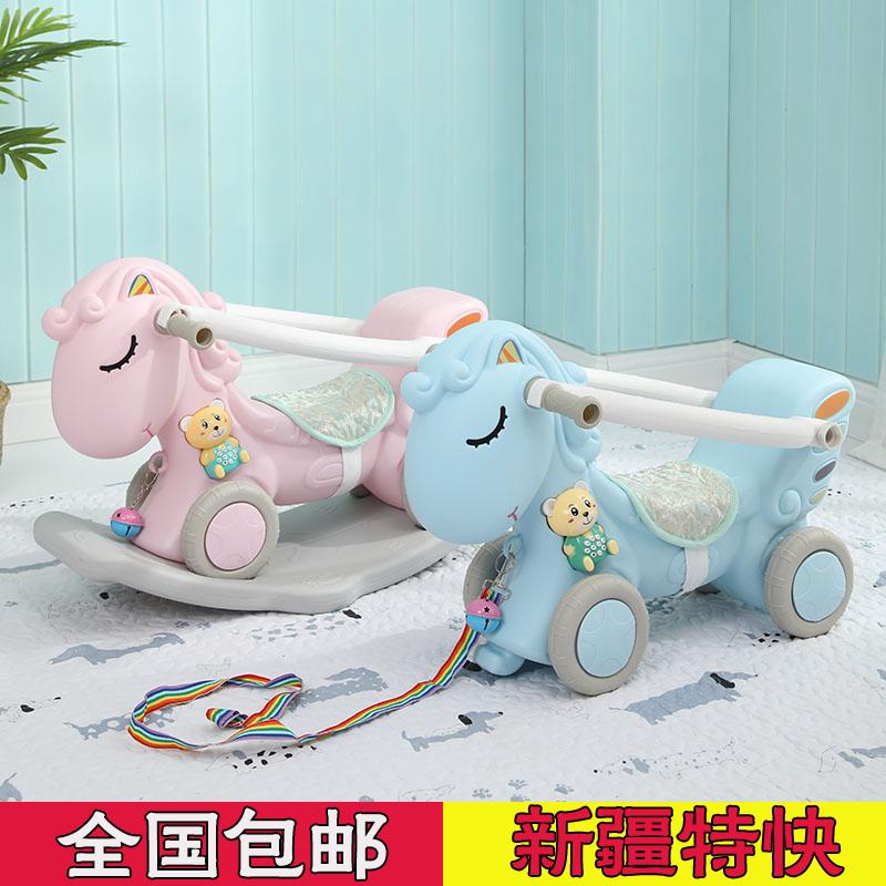 木馬兒童搖馬玩具寶寶搖搖馬塑料大號兩用帶音樂騎馬車新疆包郵