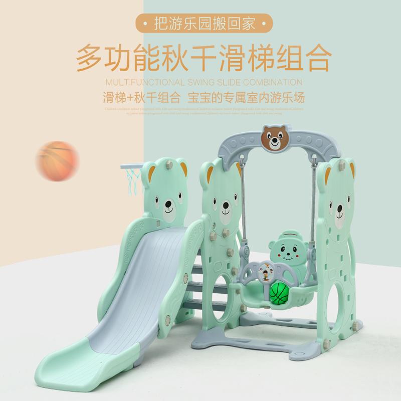 林点儿童滑滑梯秋千组合 室内多功能 滑梯秋千宝宝礼物1-8周岁