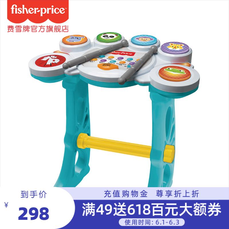 费雪新品摇滚电子鼓GMFP0017儿童宝宝初学者玩具鼓敲打鼓乐器玩具