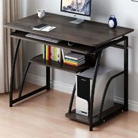 电脑桌办公桌家用学生书桌写字桌