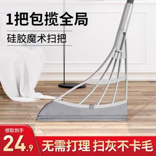 享家美  黑科技魔术扫把无尘加长刮水扫地扫帚两用静电除尘扫帚笤帚家用多功能硅胶扫把