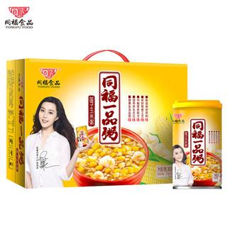 营养整箱礼盒装莲子玉米罐粥 280g*10