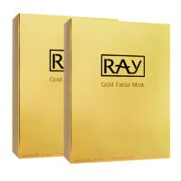 RAY 泰国原装进口蚕丝面膜男女补水保湿 收缩毛孔 提亮肤色 金色面膜10片1盒 (两盒装)