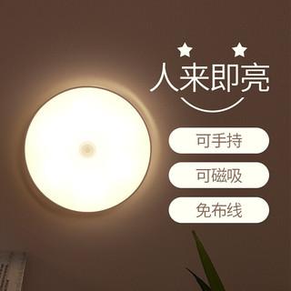 QIFAN 启梵 led人体感应灯充电床头卧室家用全自动不插电声控光控壁灯小夜灯 充电白光