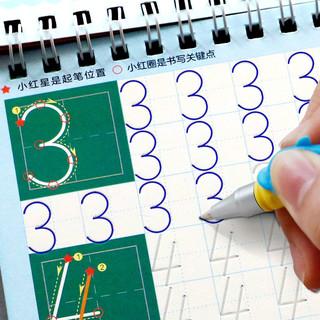 儿童凹槽字帖幼儿园学前写字萌盒数字拼音笔画汉字字母5本套练字