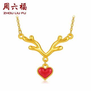 ZLF 周六福 周六福珠宝 黄金项链女款 一鹿有你 爱心麋鹿角足金吊坠链坠 定价ADHH063892 约4.48g 42cm
