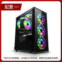 GALAXY 影驰 DIY组装机(i3-10100F、16GB、256GB、GTX1030)