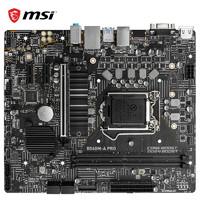 微星(MSI)B560M-A PRO电脑主板 支持10400F/10600KF/10700F(Intel B560/LGA 1200)