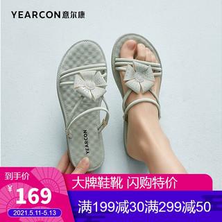 YEARCON 意尔康 意尔康女鞋韩版低跟懒人凉鞋百搭外穿时尚平底拖鞋女 1372CL41007W 绿色 37