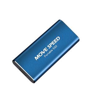 MOVE SPEED 移速 YSPSAJ10 移动硬盘 1TB
